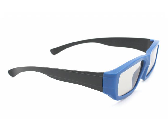 Gafas 3D para niños